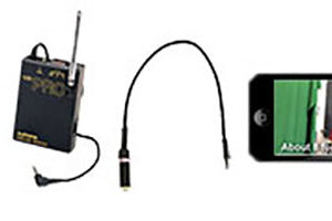 How To Use A Wireless Mic With An iPhone